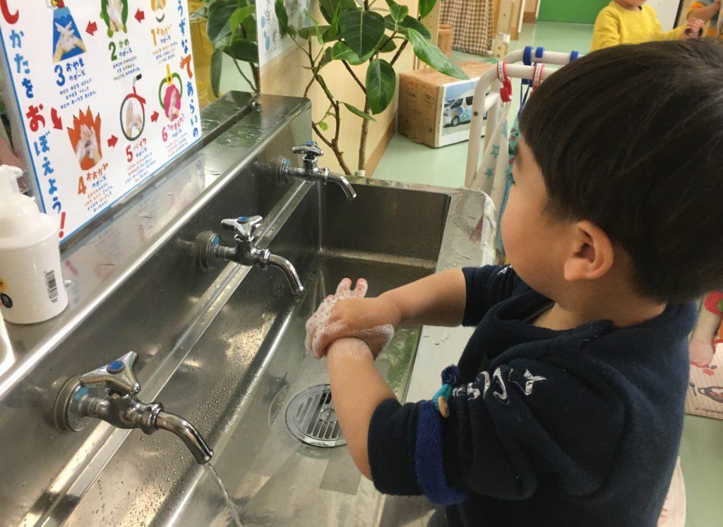 たのしい手洗い